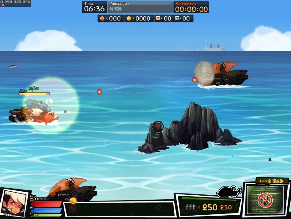 《核金风暴》游戏截图