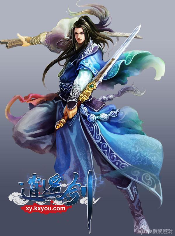 《逍遥剑》游戏截图