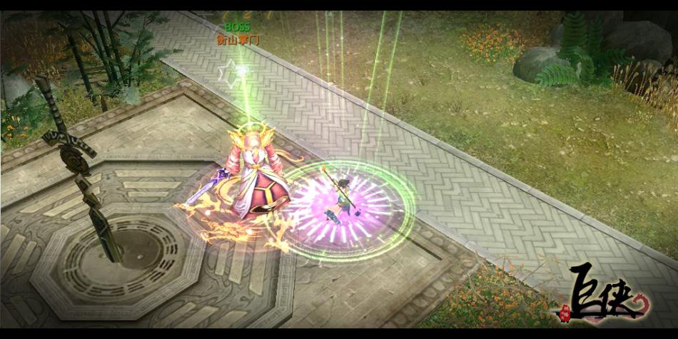《巨侠》游戏截图