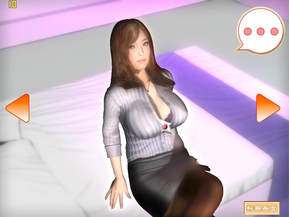 箱娘下载_3d箱娘_箱娘_3d箱娘下载-生活资讯网