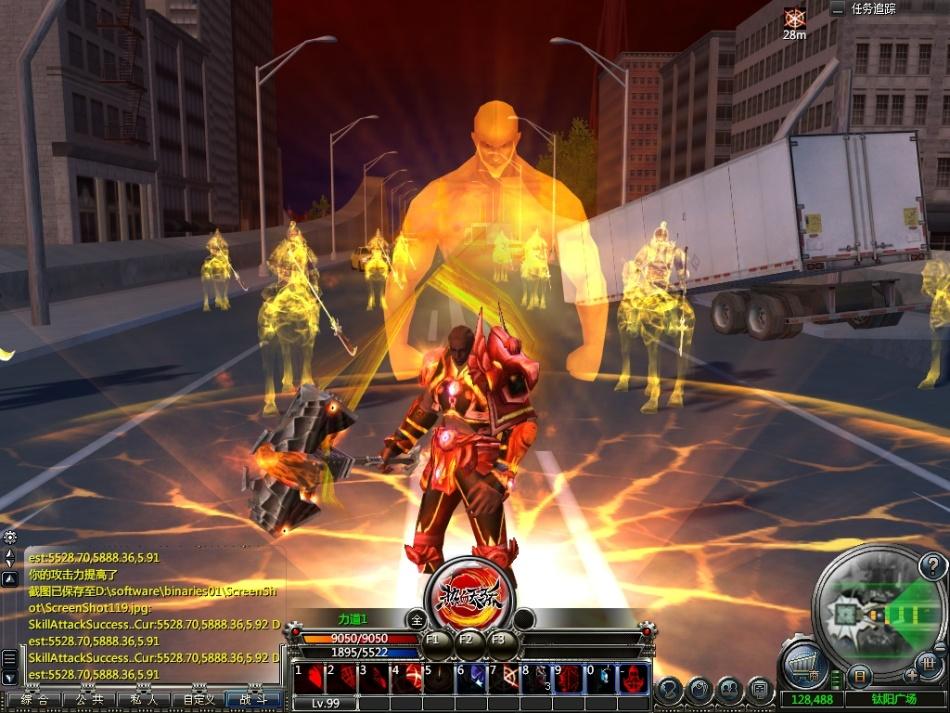 《热血天骄》游戏截图