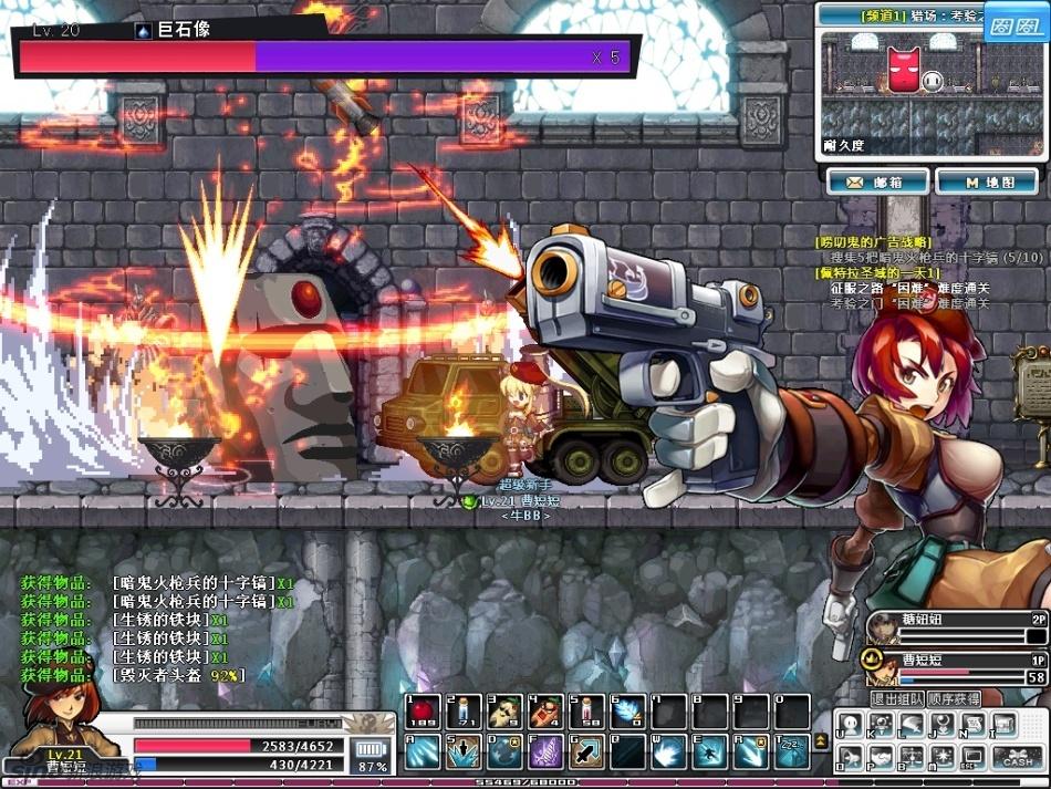 《守护之剑》游戏截图