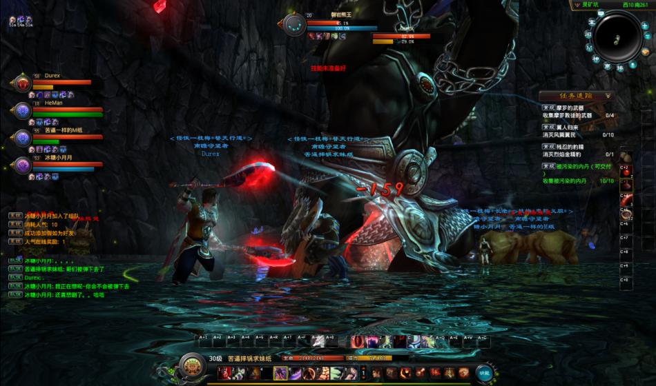 《神仙世界》游戏截图