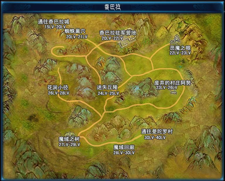 《TANTRA Ⅱ》游戏截图