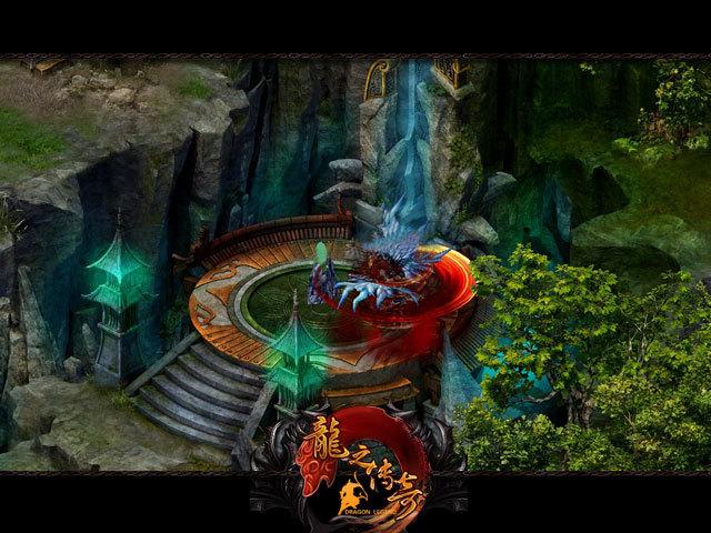 《龙之传奇》游戏截图