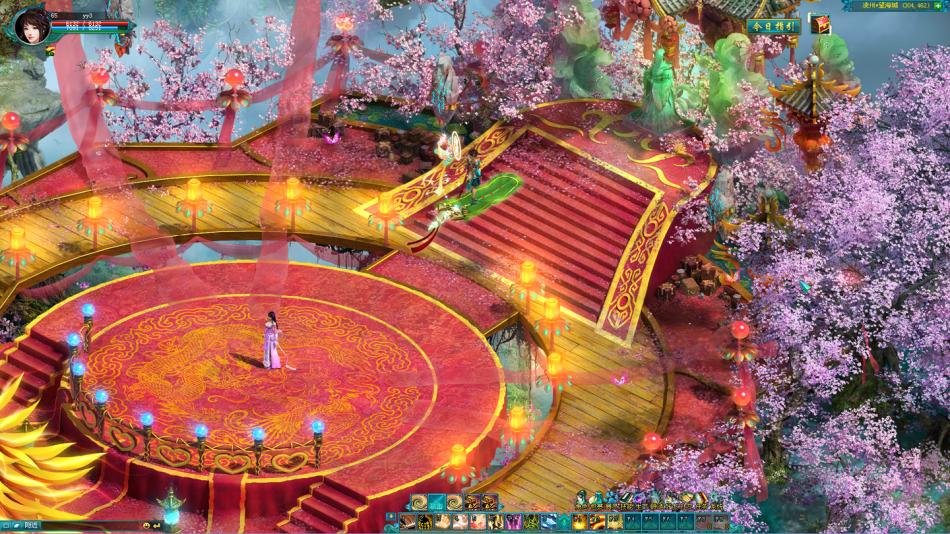 《修真世界》游戏截图