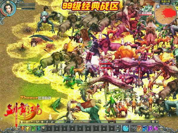 《剑舞江南》游戏截图