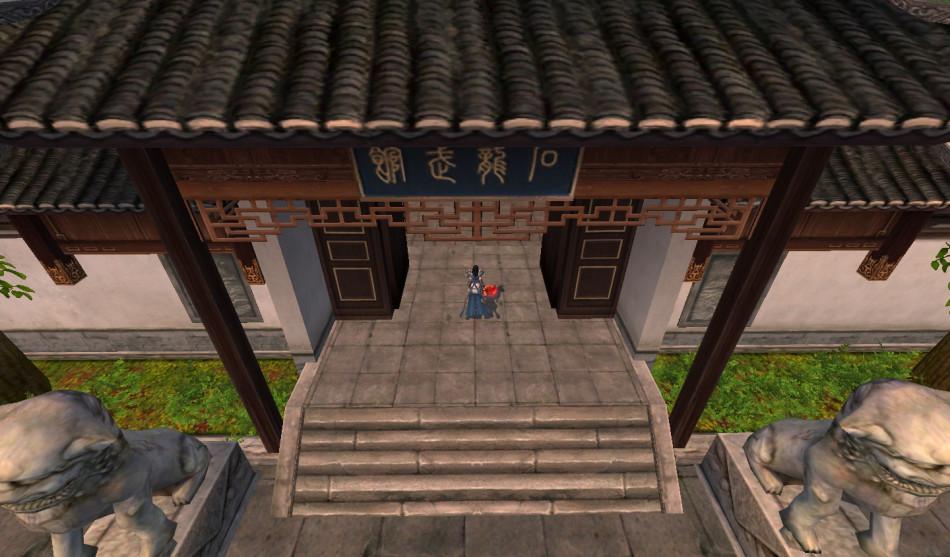 《烽火大唐2》游戏截图