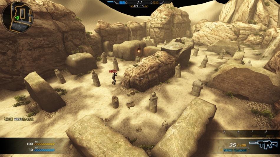 《终极火力》游戏截图