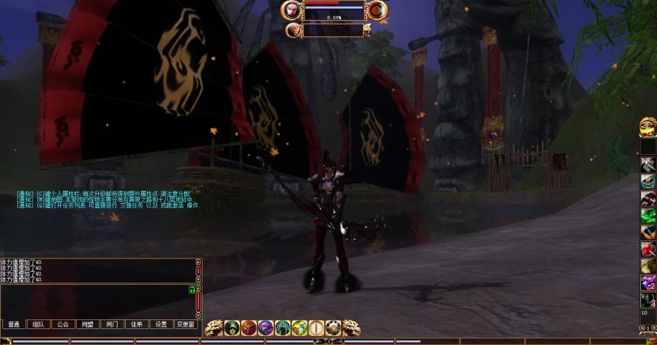 《地狱online》游戏截图