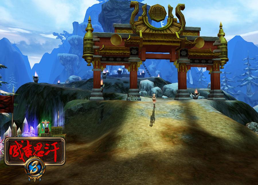 《成吉思汗3》游戏截图
