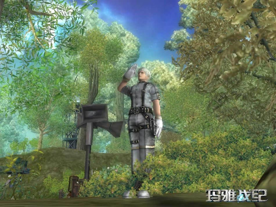 《玛雅战纪》游戏截图
