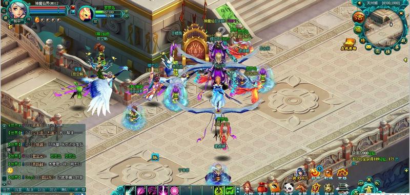 神魔仙界游戏截图