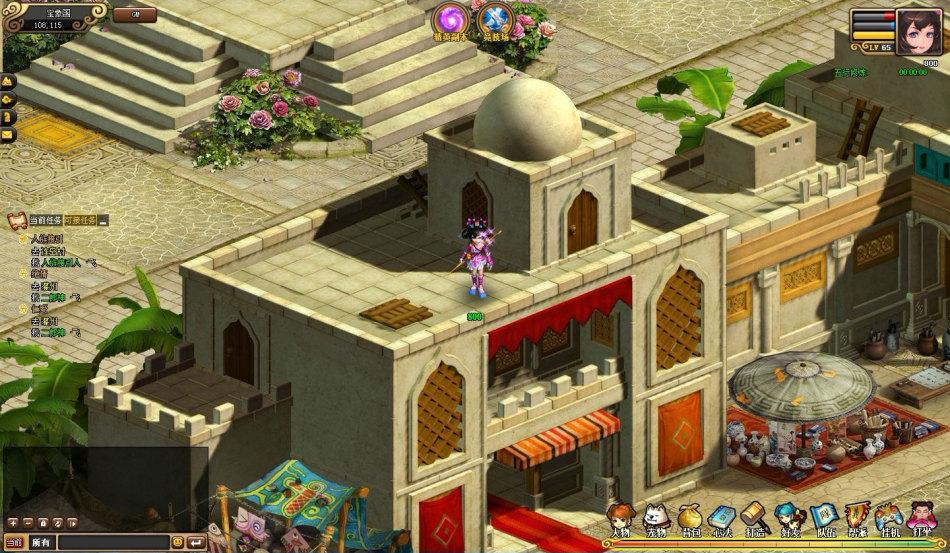 《西游界》游戏截图