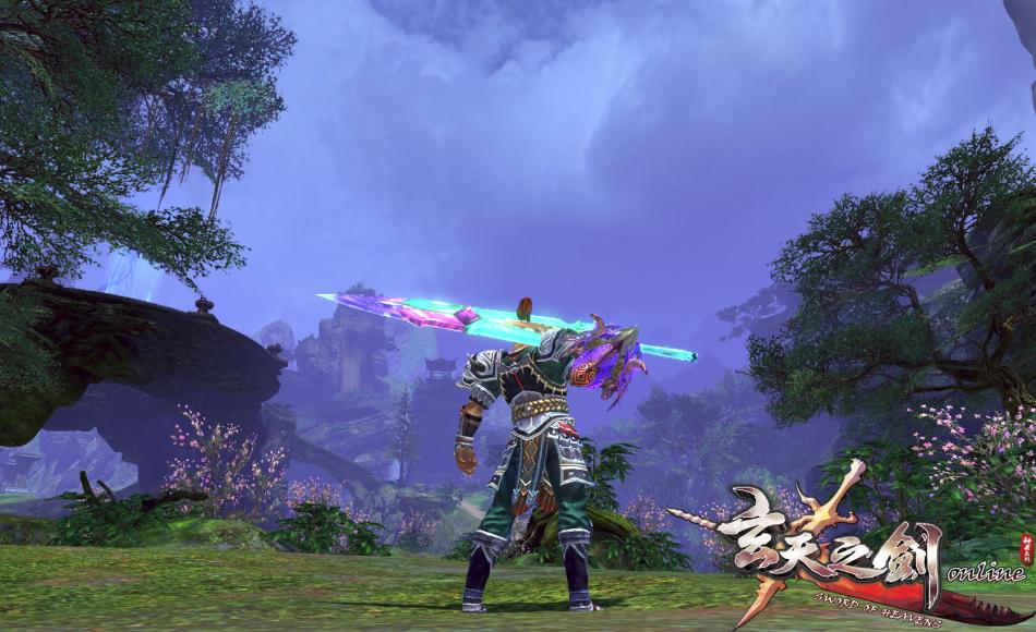 《玄天之剑》游戏截图