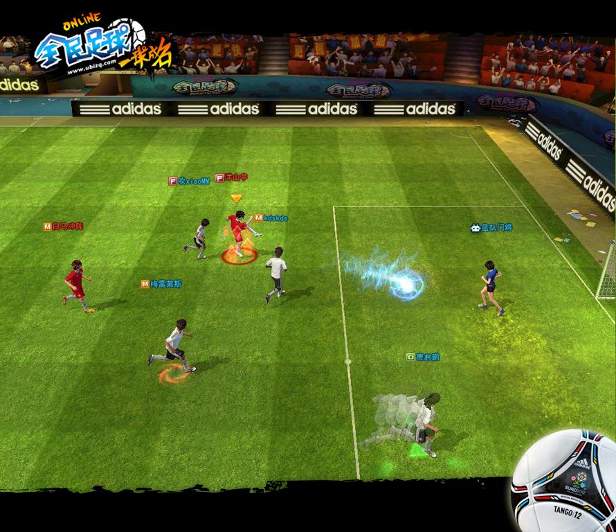 《全民足球》游戏截图