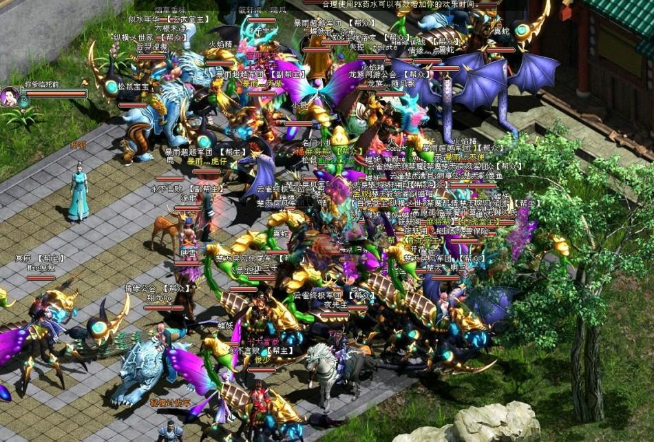 《仙元天下》游戏截图