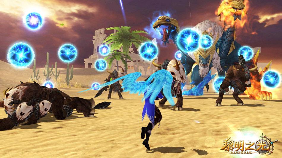 《黎明之光》游戏截图
