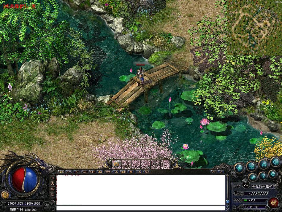 《传奇归来》游戏截图
