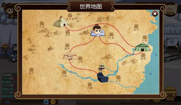 《格斗三国》游戏截图