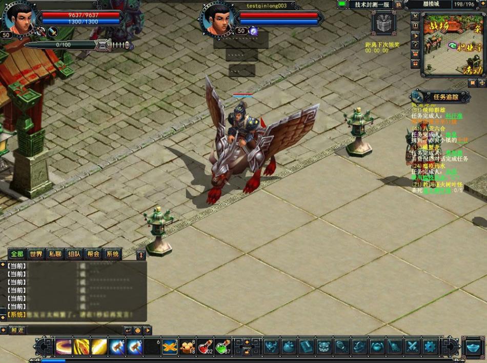 《上古神话》游戏截图