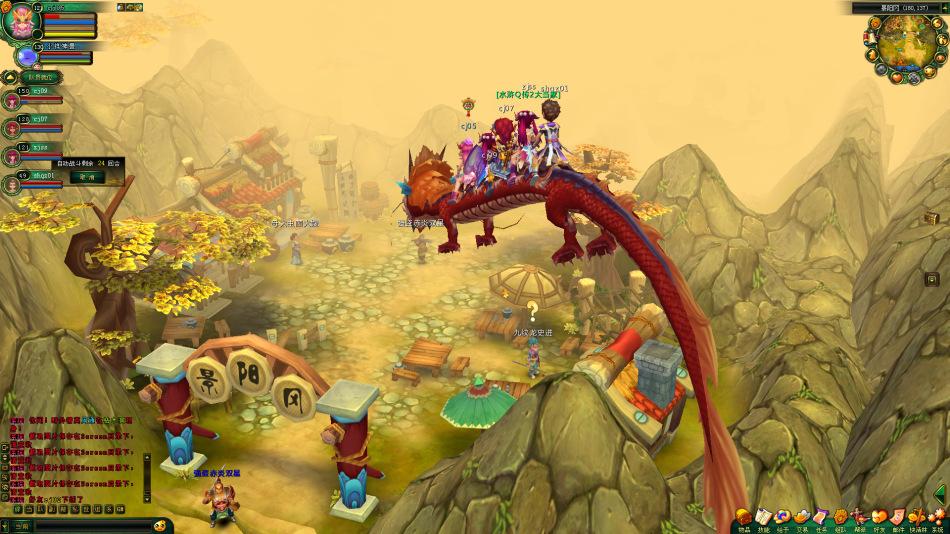 《水浒Q传2》游戏截图