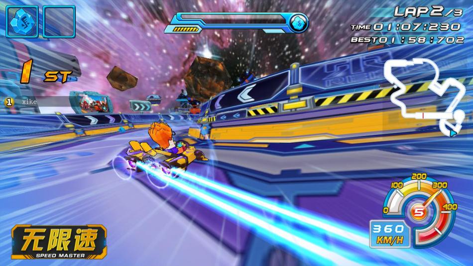 《无限速》游戏截图