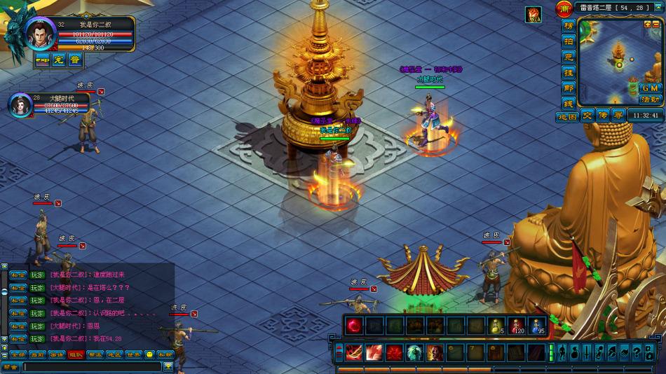 《幻剑》游戏截图