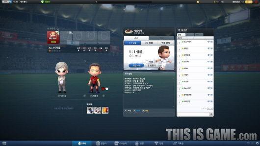 《全民踢足球》游戏截图