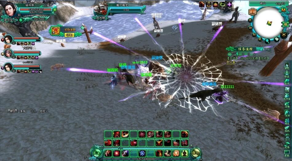 《恐龙帝国Online》游戏截图