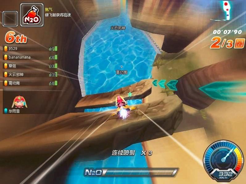 《极速猎人》游戏截图