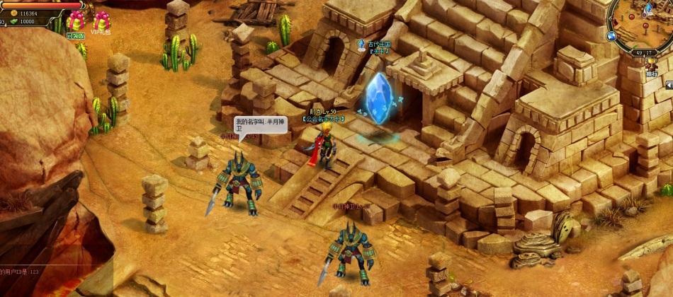《圣杯传说》游戏截图