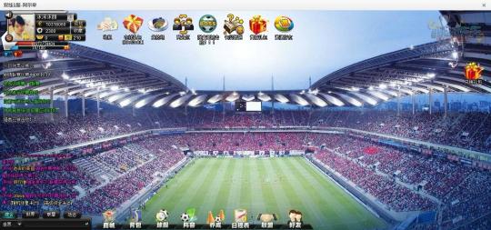 《超级足球先生》游戏截图