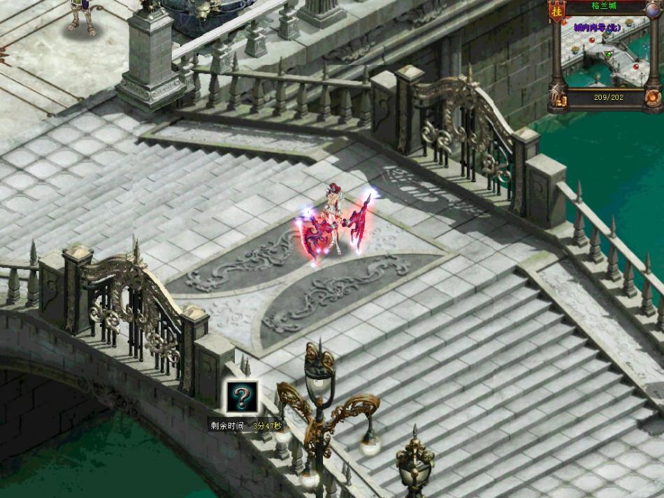 《屠魔战纪》游戏截图