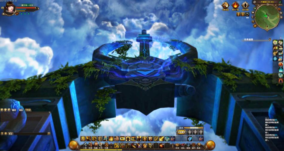 《斗破苍穹》游戏截图