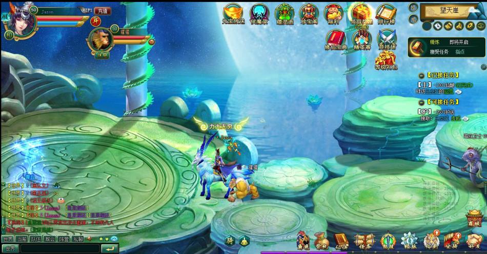 《明月飞仙》游戏截图
