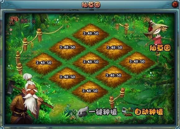 《神龙斩》游戏截图