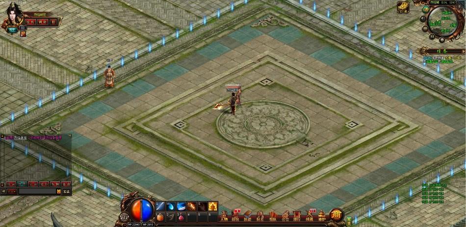 《烈焰》游戏截图