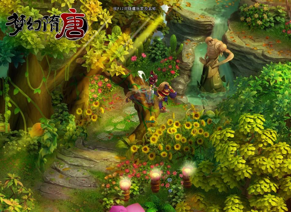 《梦幻隋唐》游戏截图