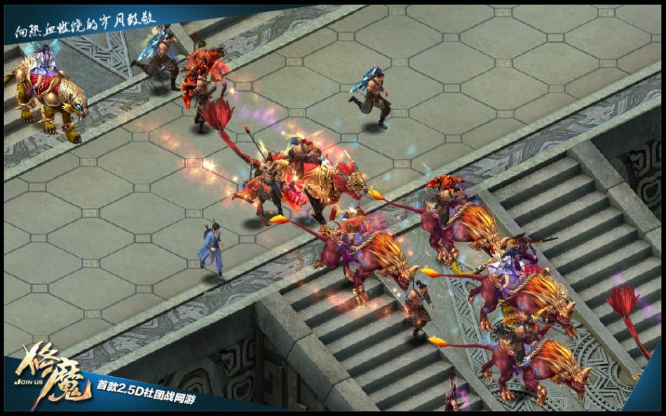 《修魔》游戏截图