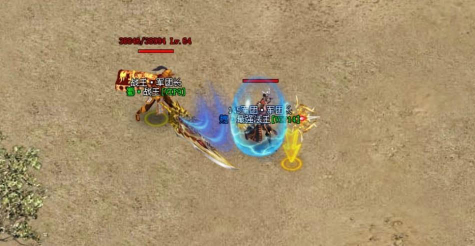 《斗圣》游戏截图