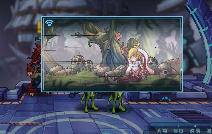 《战神联盟》游戏截图