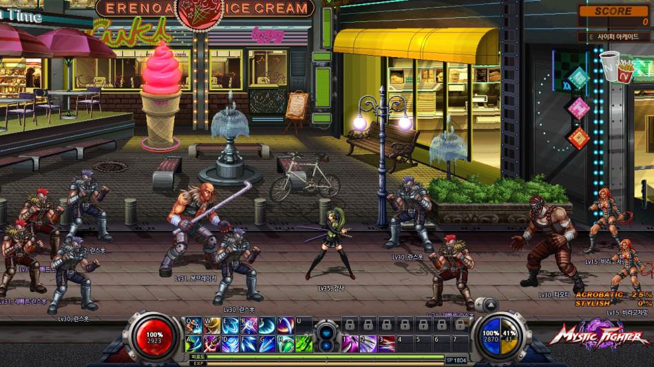 《魂之猎手》游戏截图