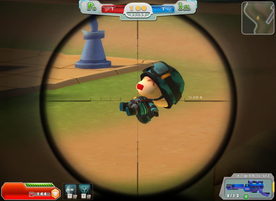 《炮炮向前冲》游戏截图