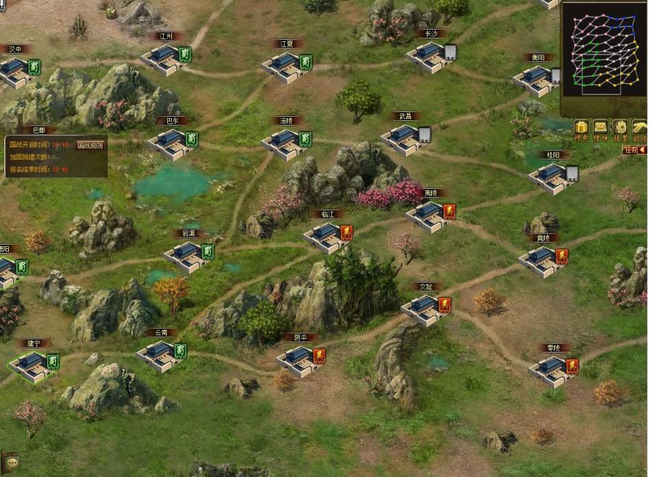 《创图三国》游戏截图
