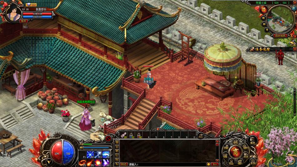 《传奇霸主》游戏截图