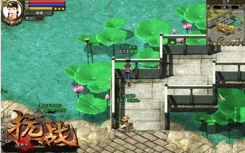 《抗战Online》游戏截图
