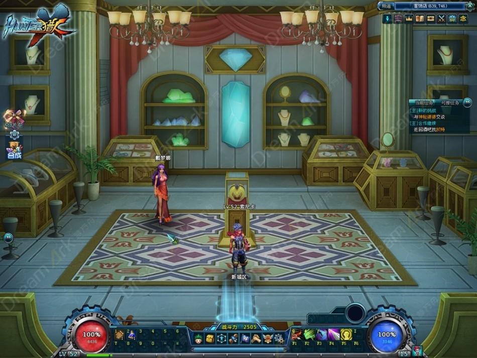 《梦想猎人》游戏截图