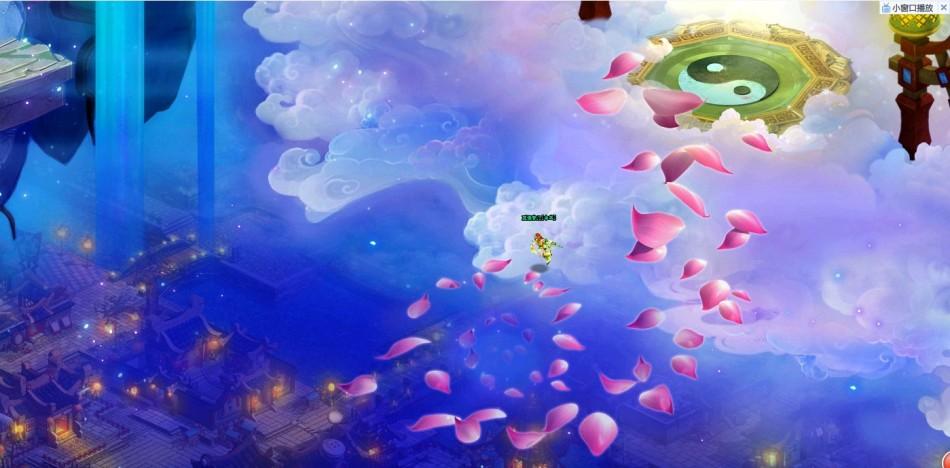 《新百炼成仙》游戏截图