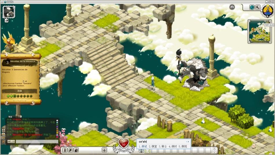 《沃土》游戏截图